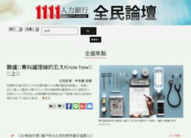 1111.com.cn