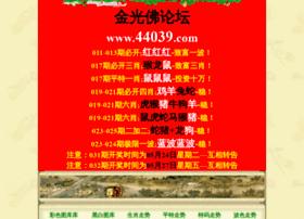 111153.com