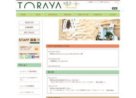 111dep-toraya.com