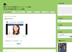 112123.jugem.jp