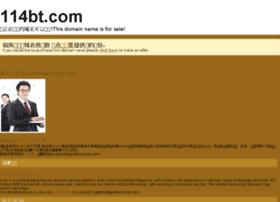 114bt.com