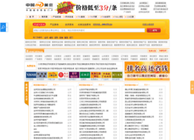 114chn.com