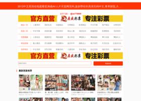114huoyuan.com