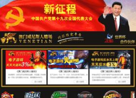 114tianqi.com