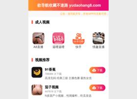 114ysh.com