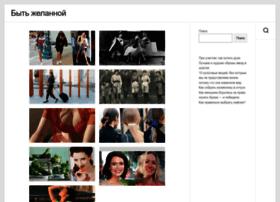 116abto.ru