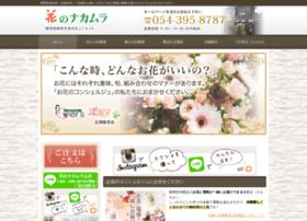 1187net.co.jp