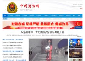 119.china.com.cn