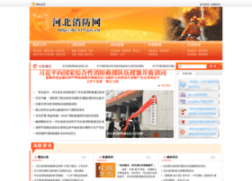 119.hebnews.cn