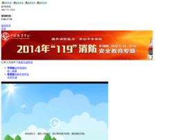 119.safetree.com.cn