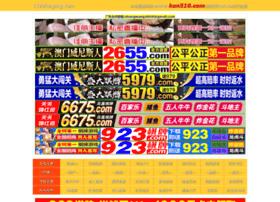 119dianying.com