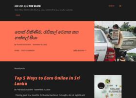 11wada.blogspot.com