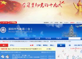 121.com.cn