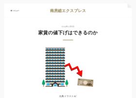 123-hotel-reservation.com