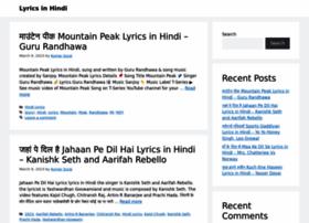 123-lyrics.com
