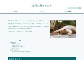 123-personal-loan.com