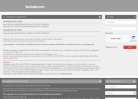 123.bulsat.com
