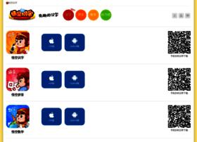 123.gongfubb.com