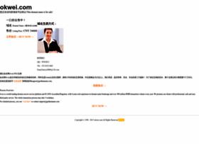 123051.okwei.com