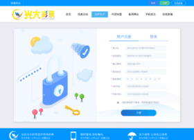 12306.daonaerqu.com