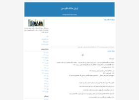 1234098.blogfa.com