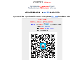 1234loan.com