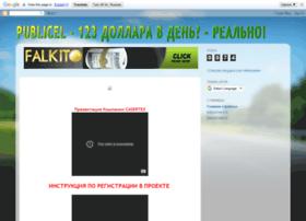 123bucks.blogspot.com