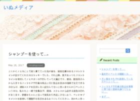 123cases.com