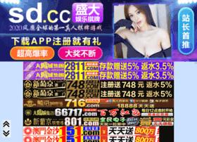 123chinalove.com