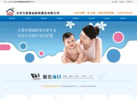 123hao123.com.cn