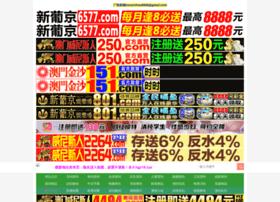 123ki.com