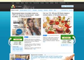 123nameri.com