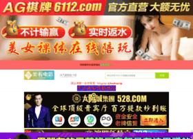 123northwacker.com