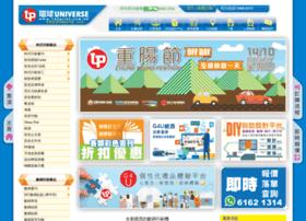 123print.com.hk