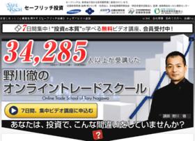 123profit.jp