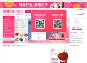 123xianhua.com