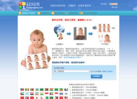123zhengzhao.com
