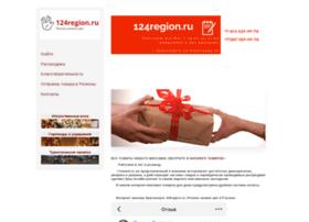 124region.ru
