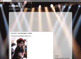 12511251.blogspot.com