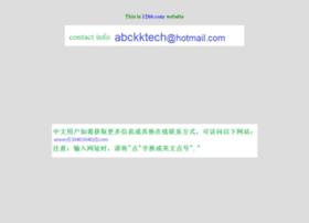 1266.com