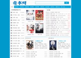 126shu.com