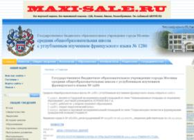 1286.edu.ru