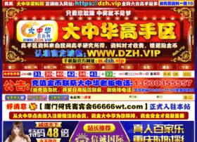 128w.net