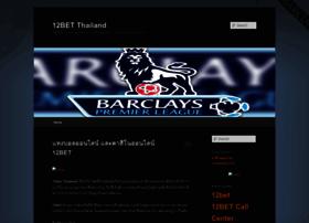 12bet-thai.com
