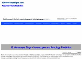 12horoscopesigns.com