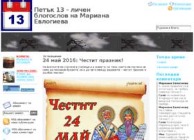 13.interpres.org