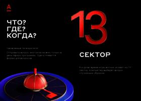 13.tvigra.ru