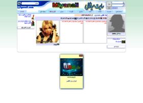 1319.miyanali.com