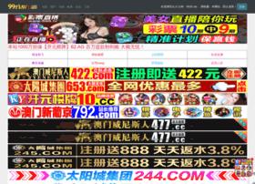 136001.com