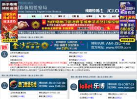 1369.com